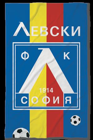 Хавлиени кърпи Левски