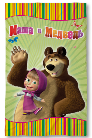 Хавлиени кърпи Маша и мечок