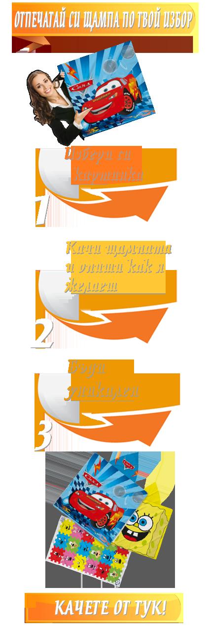 sidebar kachisnimka