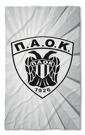 Хавлиени кърпи ПАОК