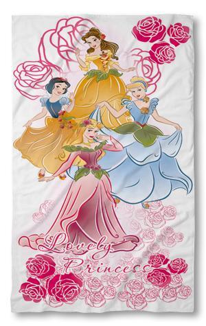 Хавлиени кърпи Принцеса