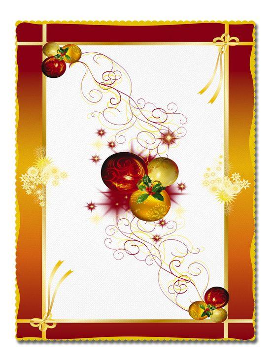 Покривка Коледа