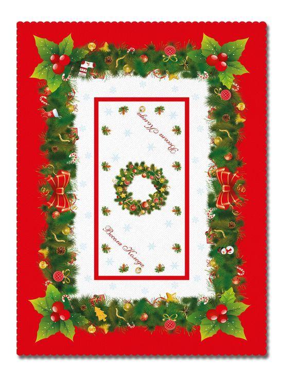 Покривка Червена Коледа