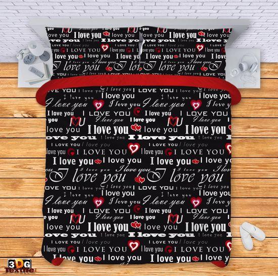 Спално бельо Свети Валентин Любов