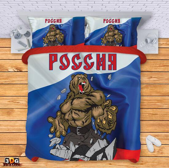 Спално бельо Руска Мечка