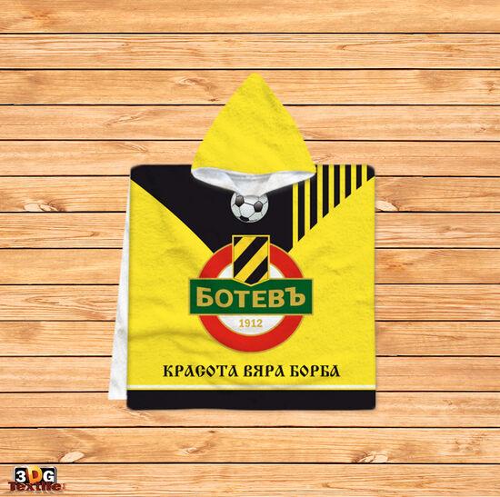 Пончо Ботев