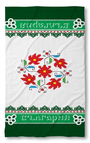 Хавлиена кърпа Бг фолклор зелена