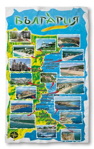 Хавлиени кърпи Българско черноморие 1