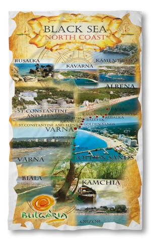 Хавлиени кърпи Северно черноморие