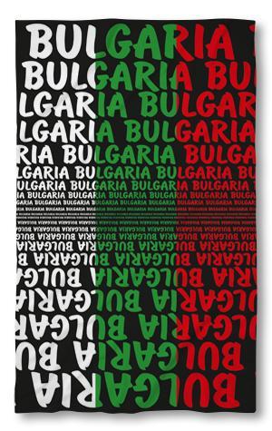 Хавлиени кърпи Надпис България