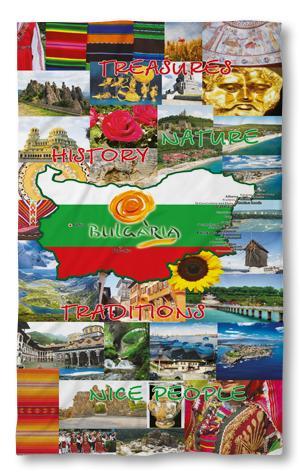 Хавлиени кърпи България традиции
