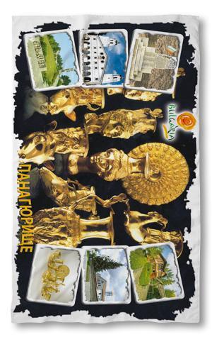 Хавлиени кърпи Панагюрско съкровище