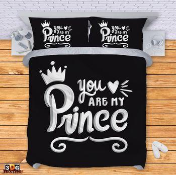 Спално бельо Моят принц
