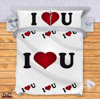 Спално бельо Обичам те