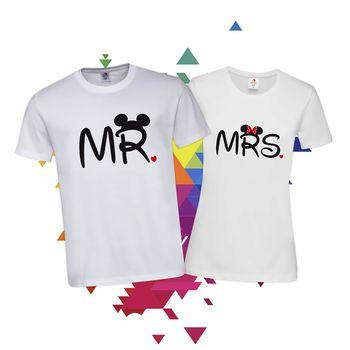 Тениски Комплект за влюбени Господин и Госпожица