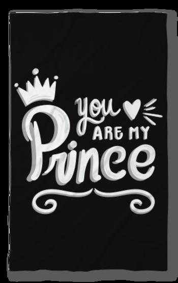 Хавлиена кърпа Принц