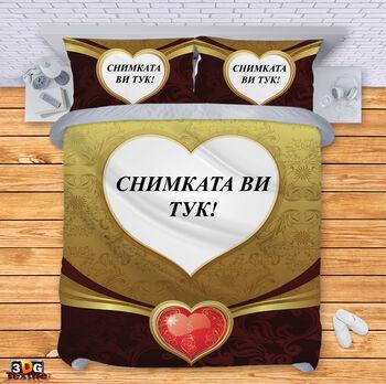 Направи си Спално бельо Кафяво сърце