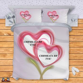 Направи си Спално бельо Розово Сърце