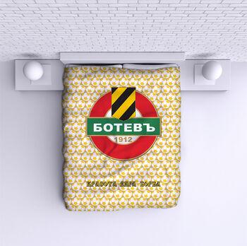 Шалте Ботев