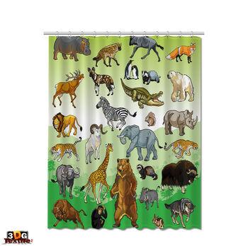 Завеса за Баня Животни
