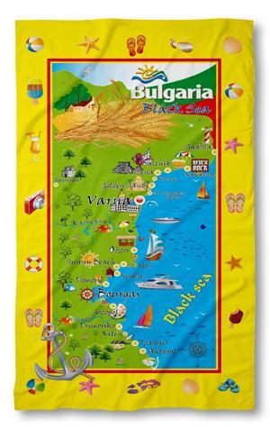 Хавлиени кърпи България Жълта