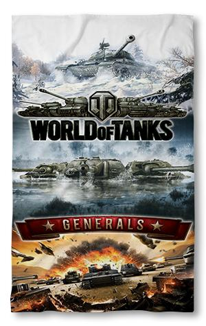 Хавлиена кърпа World of Tanks