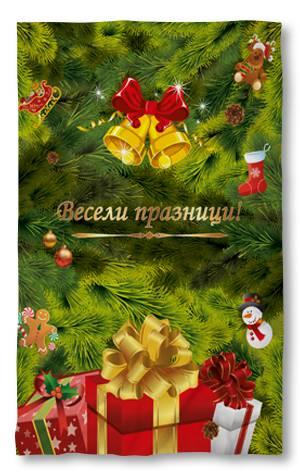 Хавлия 3D Коледа