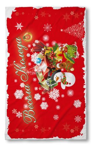 Хавлиени кърпи Коледа