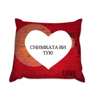 Възглавница Червена с бяло сърце