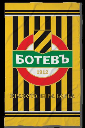 Хавлиени кърпи Бетов