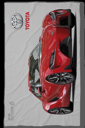 Хавлиени кърпи Тойота
